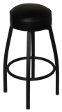 Backless Swivel Bar Stool